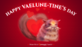 Vaelune-tines Day 2019 - Social Media Post.png